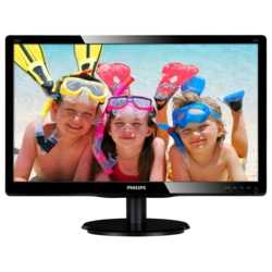 Philips 21,5 226V4LAB-01 LED MM Monitör 5ms Siyah